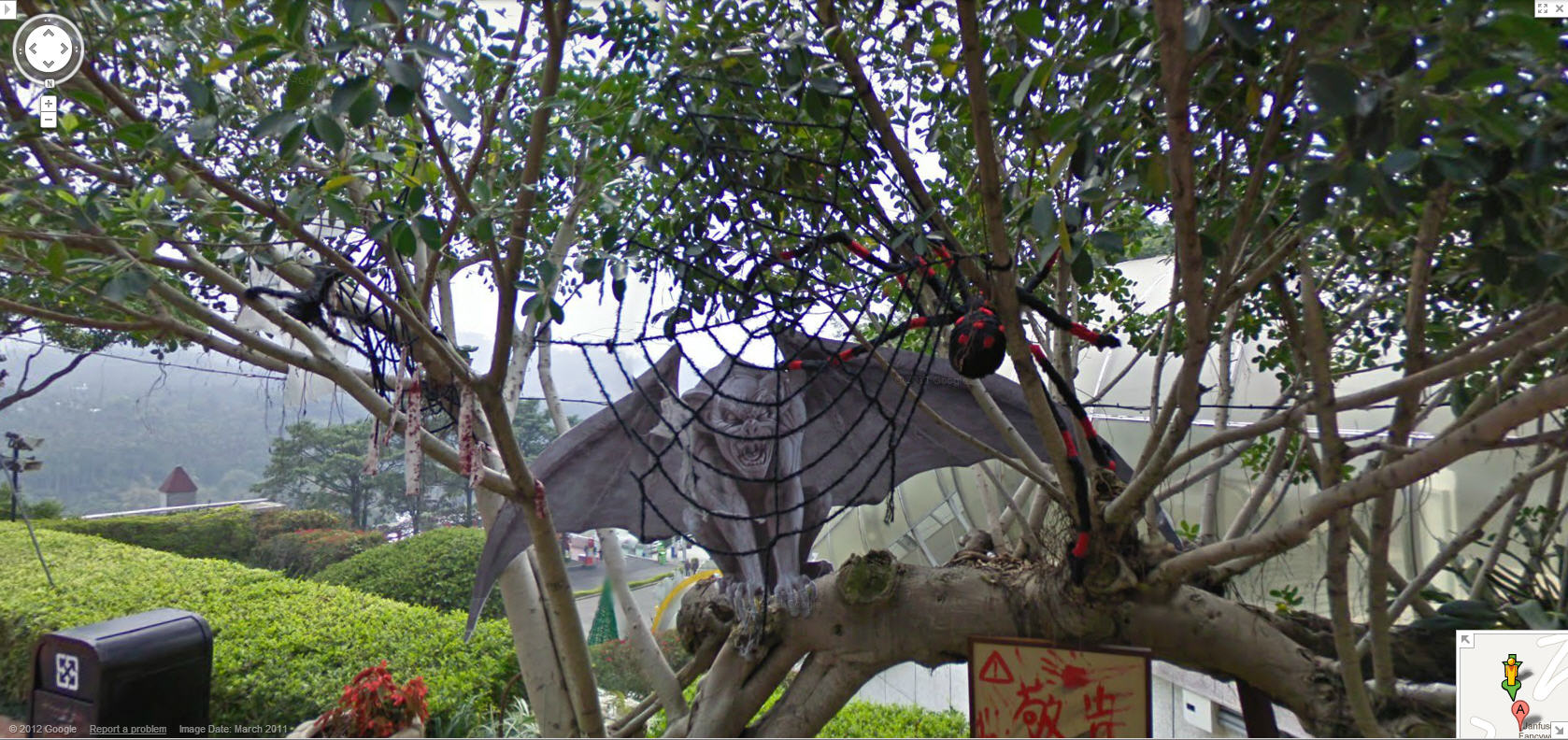 happy-halloween-from-google-maps-street-view-taiwan