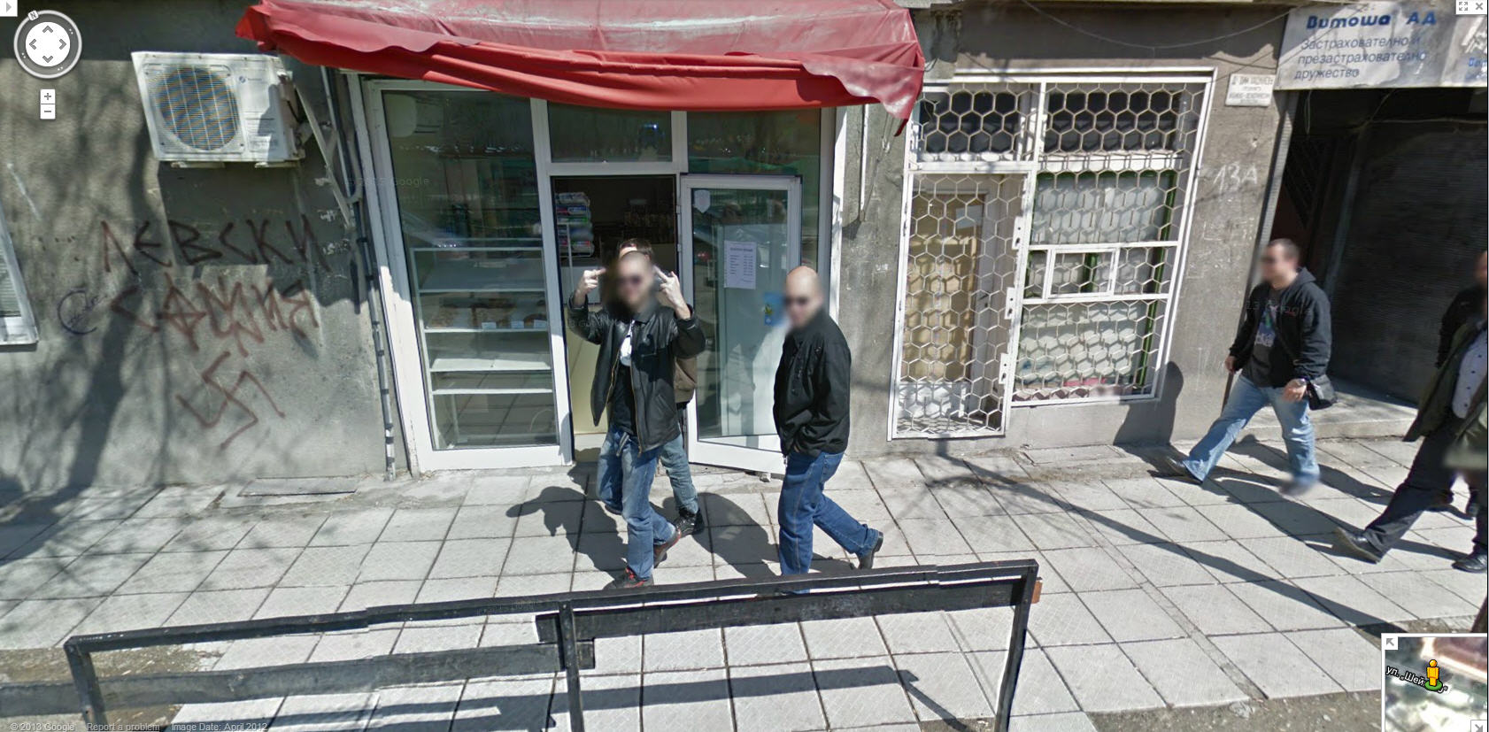 Google Street View Gets the Double Finger in Bulgaria