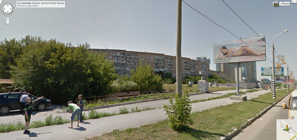 Russia Google Street View World Funny Street View