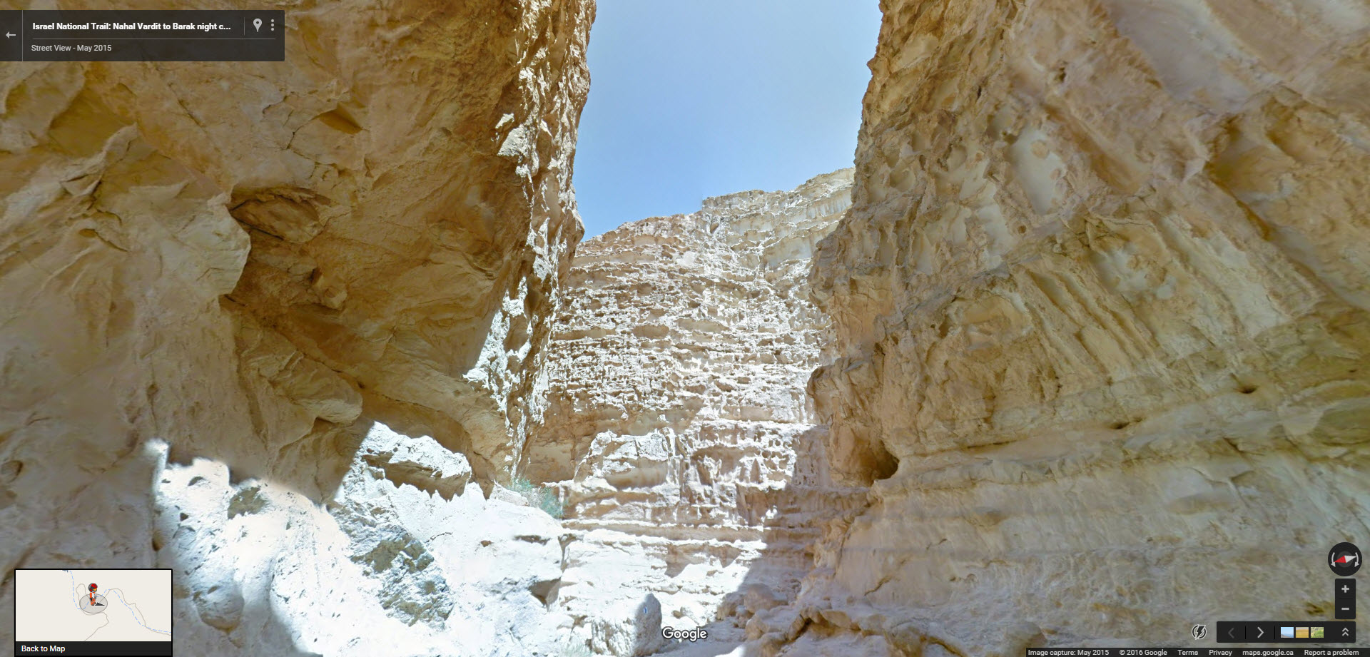 Take a hike across Israel with Google Street View