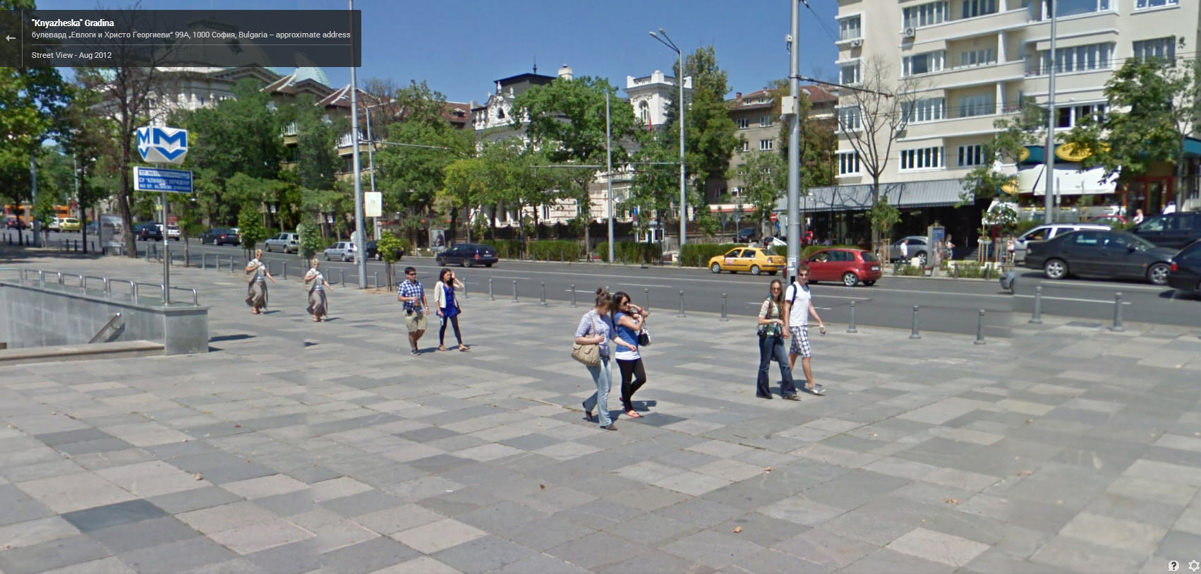 Instant Twins Care of Google Street View